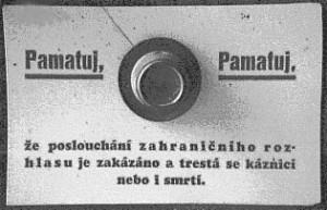 1939_zakaz